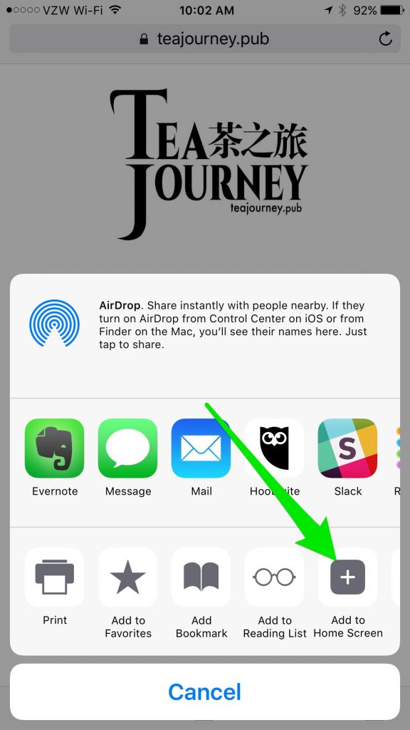 mobile-add-to-home-screen