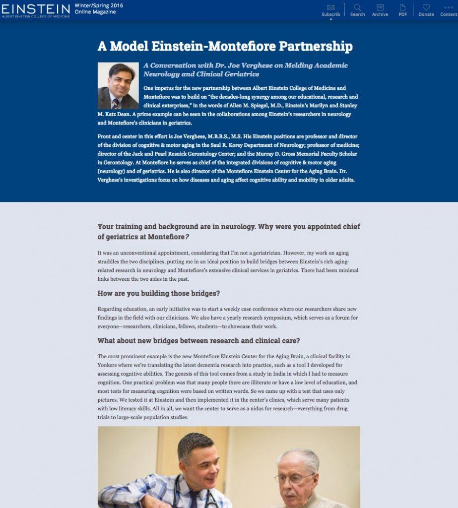 a_model_einstein-montefiore_partnership___einstein_online_magazine