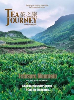 Tea_Journey_-_Spring_2016